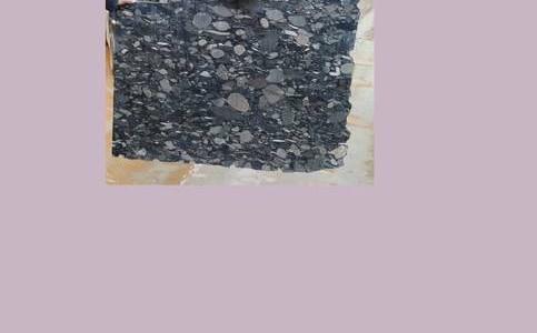 Mariachi Black Leftover Granite Piece